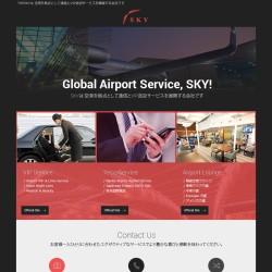 株式会社SKYは 空港を拠点として通信とVIP送迎サービスを展開する会社です