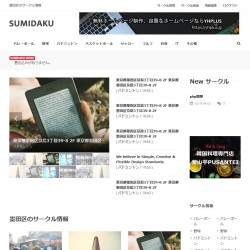 墨田区のサークル情報