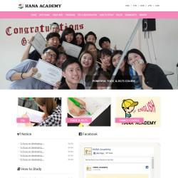 HANA Academy