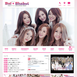 Dal★Shabet JAPAN OFFICIAL FAN SITE