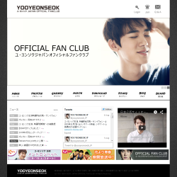 YOO YEON SEOK JAPAN OFFICIAL FAN CLUB