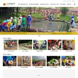 꿈숲사회적협동조합