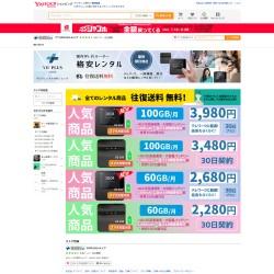 YHPLUSショップ - Yahoo!ショッピング