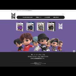 BTSキャラクターTiny TANマスクの日本正式取扱販売店