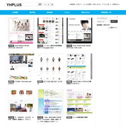 YHPLUS - 良質なホームページならYHPLUS