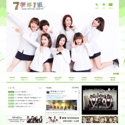 7-1 JAPAN OFFICIAL FAN SITE