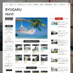 フィリピン留学の学校評価情報サイト Ryugaku Navi