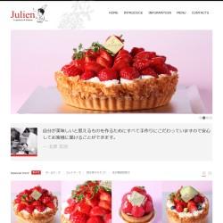 Julien-cake