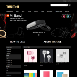 TPSMALL