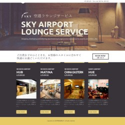 SKY AIRPORT LOUNGE SERVICE