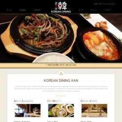 KOREAN DINING 韓 | 戸田公園の本格韓国料理専門店