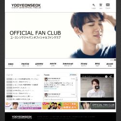 YOO YEON SEOK JAPAN OFFICIAL FAN CLUB