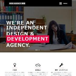 Web agency 新星